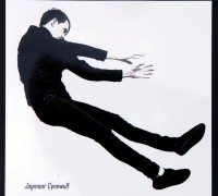 leonard las vegas – jagmoor cynewulf (CD)